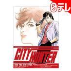 CITY HUNTER Blu-ray Disc BOX 【完全生産限定版】(日本テレビ 通販 ポシュレ)