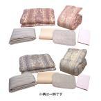 モリリン半期に一度の決算売り尽くし寝具セット 日テレポシュレ(日本テレビ 通販)