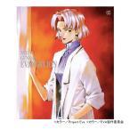 新世紀エヴァンゲリオン Blu-ray STANDARD EDITION Vol.5(日本テレビ 通販 ポシュレ)