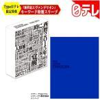 新世紀エヴァンゲリオン Blu-ray BOX STANDARD EDITION Type日テレ(日本テレビ 通販 ポシュレ)