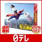 スーパーサラリーマン左江内氏 Blu-ray BOX 日テレshop(日本テレビ 通販)