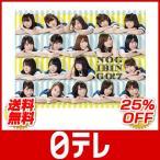 NOGIBINGO!7 DVD-BOX (初回生産限定) 日テレshop(日本テレビ 通販)