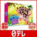 AKB48 Team8のブンブン!エイト大放送! Blu-ray BOX 日テレshop(日本テレビ 通販)