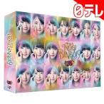 NOGIBINGO!9 DVD-BOX<初回生産限定> 日テレshop(日本テレビ 通販)