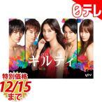 「ギルティ〜この恋は罪ですか?〜」 DVD-BOX (日本テレビ 通販 ポシュレ)