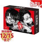 「未満警察 ミッドナイトランナー」 Blu-ray BOX 特典付き (日本テレビ 通販 ポシュレ)