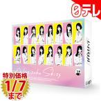 「ノギザカスキッツ」 DVD-BOX 特典付き 日テレポシュレ(日本テレビ 通販)
