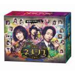 「ネメシス」 Blu-ray BOX 特典付き (日本テレビ 通販 ポシュレ)