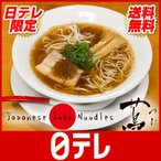 Japanese Soba Noodles 蔦オリジナルラーメンセット