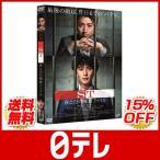 Yahoo!映画レビューにて高評価獲得!映画「ST」