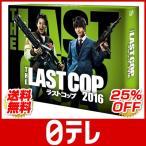 THE LAST COP/ラストコップ2016 Blu-ray BOX 日テレshop(日本テレビ 通販)