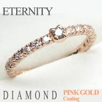リング 指輪 レディース ダイヤモンド エタニティ リング シルバー ダイヤ ストレート 指輪 女性 人気 クリスマス プレゼント ギフト セール