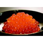 Salmon Roe - ギフト 漁師直伝いくら醤油漬け
