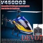 ラジコン ヘリコプター WALKERA ワルケラ /V450D03 6CH  + devo7 送信機
