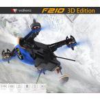 【ラジコン ヘリコプター】WALKERA ワルケラ / F210 3D EDITION (DEVO用) 機体のみ (HDカメラ、OSD、バッテリー、日本語マニュアル付)充電器は別売