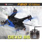 【ラジコン ヘリコプター】WALKERA ワルケラ / F210 3D EDITION  + DEVO8S送信機(HDカメラ、OSD、バッテリー、日本語マニュアル付)充電器は別売