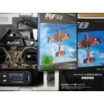 フタバ双葉/リアルフライト REAL FLIGHT 7.5  RCラジコン フライトシミレーター 国内限定 飛行機/ヘリMega Pack【送料無料】】(シュミレーター)