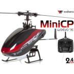 ラジコン ヘリコプターWALKERA ワルケラ / MiNi CP + DEVO7E 送信機