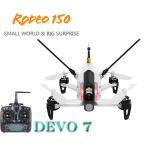 【ラジコン ヘリコプター】WALKERA ワルケラ /Rodeo 150 白 クアッドコプター + DEVO7送信機(カメラ、バッテリー、USB充電器、日本語マニュアル付)送料無料