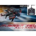 ラジコン ヘリコプター WALKERA ワルケラ /RUNNER 250 Advance (ランナー250アドバンス) レーシングクアッド+ DEVO7 送信機(GPS、HDカメラ付)