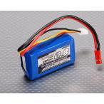 Turnigy 800mAh 2S(2セル/7.4V) 20C-30C リポバッテリー ×1本