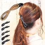 バナナクリップ しっかり リボン ヘアクリップ 髪 多い ヘアアクセサリー レディース 髪留め 大人 上品 シンプル カジュアル 結婚式 送料無料