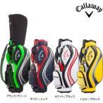 キャロウェイ 2016 Callaway Rize 16 JM キャディバッグ 9.0型 47インチ対応