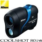 Nikon ニコン 2016 携帯型レーザー距離計 COOLSHOT 80i VR