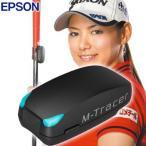 EPSON エプソン M-TRACER エムトレーサー MT500G2 Mトレーサー[iOS iphone アンドロイド対応 フルミエル スイング練習 M-TRACER MT500GII  ]