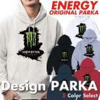 ストリート大人気ブランド パーカー モンスターエナジー monster energy 爪痕 グリーン