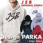 ストリート大人気ブランド パーカー jsb 3代目 パロディ オシャレ トレンド モード supreme