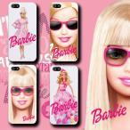 送料無料 全機種対応 iPhone Galaxy Xperia AQUOSPHONE スマホケース アイフォン/全4タイプ/バービー/Barbie/人形/オシャレ/トレンド/セレブ