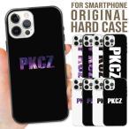 送料無料 全機種対応 iPhone Galaxy Xperia AQUOSPHONE オリジナル 三代目 PKCZ HIPHOP EDM ギャラクシー DJ トレンド