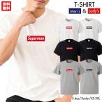 送料無料 ストリート大人気ブランドTシャツ Superman 大人気 ボックスロゴ BOXロゴ オシャレ トレンド モード