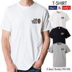 送料無料 ストリート大人気ブランドTシャツ Superman パロディ ボックスロゴ 反転BOXロゴ オシャレ トレンド モード supreme シュプリーム好き必見