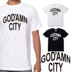 ストリート大人気ブランド Tシャツ jsb 3代目 パロディ オシャレ トレンド モード supreme