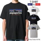 ストリート大人気 ブランド Tシャツ papagorira アウ