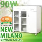 キッチンカウンター 収納/食器棚/ワゴン NewMilano 90cm×90cm