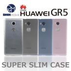 HUAWEI GR5 ケース カバーsuper slim TPU スーパー スリム ケース カバー for DMMモバイル HUAWEI GR5 DMM mobile IIJmio スマホケース