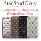 iPhone7 iPhone7Plus iPhone6s iPhone6 ケース Star Stud Diary スター スタッズ 手帳型 ケース カバー for iPhone 7 iPhone 7 Plus iPhone 6s iPhone 6