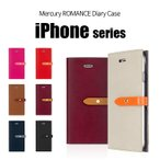 iPhone 7 iPhone 7 Plus Galaxy S7 edge iPhone 6s iPhone 6s Plus ケースカバー Mercury ROMANCE Diary 手帳型 アイフォン ギャラクシー for SC-02H SCV33
