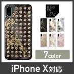 iPhone X ケース Bling My Thing Extravaganza Pure ラグジュアリー × マーブル デザイン スリム ハード ストラップホール 付き アイフォンX カバー お取り寄せ