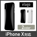 iPhone X ケース 耐衝撃 elago CUSHION 衝撃 吸収 シンプル デザイン TPU スリム ソフト アイフォンX カバー Phone 10 お取り寄せ