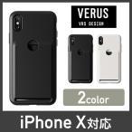 iPhone X ケース カード 収納 耐衝撃 VRS DESIGN Damda Fit 背面 カードケース 衝撃 吸収 TPU スリム ソフト アイフォンX カバー iPhone10 お取り寄せ