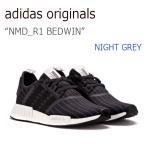 adidas Originals NMD R1 BEDWIN Night Grey Core Black White アディダス エヌ エム ディー アール1 ベドウィン BB3124 シューズ スニーカー エヌエムディー