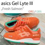 【送料無料】asics アシックスタイガー GEL LYTE ? Fresh Salmon / オレ...