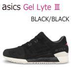 【送料無料】asics Gel Lyte 3/Black/Black【アシックスタイガー】【ゲルライ...