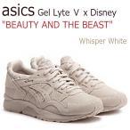 ショッピングasics asics Gel Lyte V x Disney BEAUTY AND THE BEAST Whisper White アシックス ゲルライト5 ディズニー 美女と野獣 H70QJ-0000 スニーカー シューズ