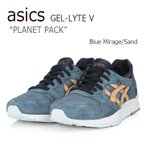【送料無料】asics tiger/GEL-LYTE V/Planet Pack/Blue Mira...