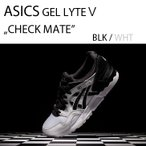 【送料無料】asics Gel Lyte 5 / CHECK MATE BLK/WHT【アシックスタ...